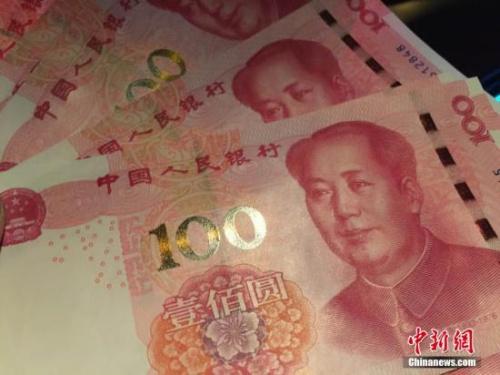 郭树清表示,我国金融业的系统性风险也总体可控。图为人民币资料图 a target=_blank href=http://www.chinanews.com/ 中新网 /a 记者 金硕 摄