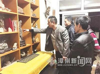 漳州片仔癀药业股份有限公司车间12名工友淘石赏石