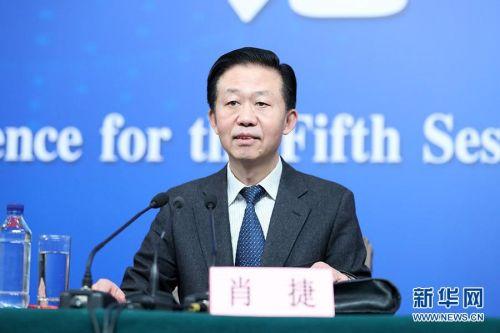 财政部长肖捷谈个税改革:方案正在研究设计和论证中
