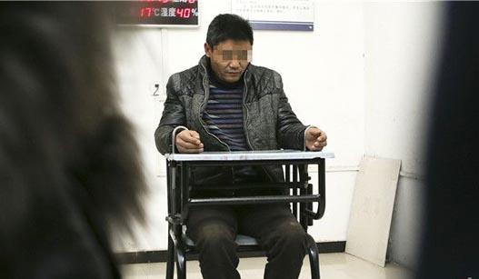 男子年少抢劫逃亡29年 被抓时已当爷爷