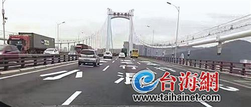 """海沧大桥上惊现""""小混混"""" 只是一种巧合"""