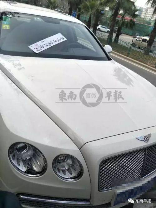富豪欠1500万不还,26岁女儿宾利豪车被查扣!