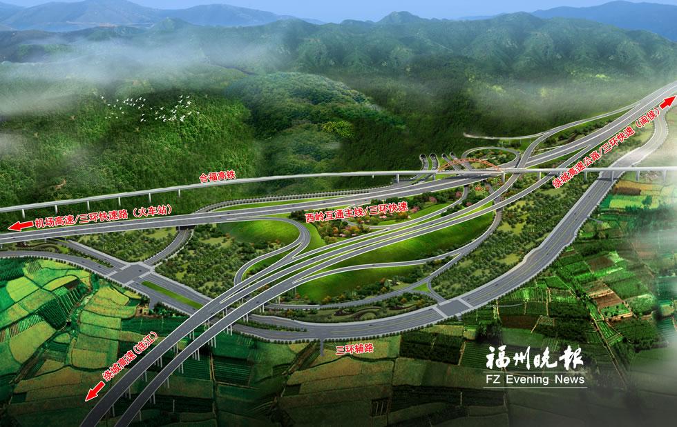 福州西岭互通高架桥转入上部结构施工 力争明年9月底通车