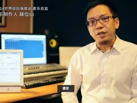 """林志炫背后的男人,30岁创业,但他却""""后悔""""了"""