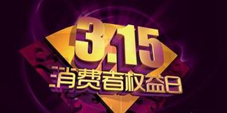 315韩企担心遭报复 韩联社:韩国企业达紧张顶点