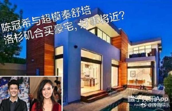 陈冠希浪子回头推掉工作 砸两千万在美国买豪宅为秦舒培待产
