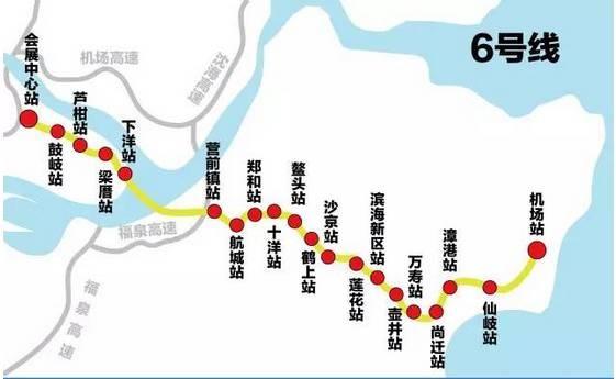 福州地铁4号线22个站点公布 换乘站 7 座穿越主城区