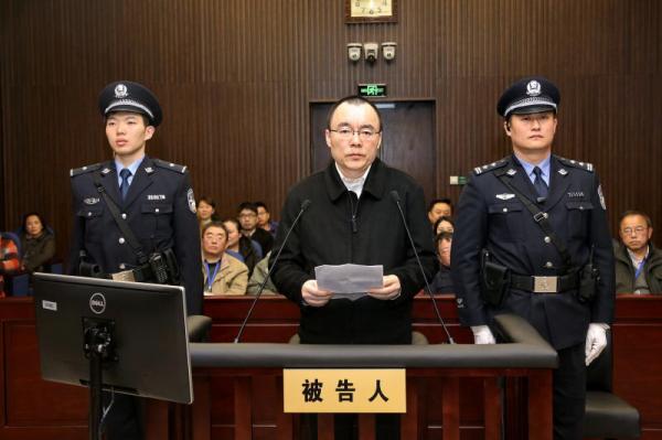 戴海波案一审开庭:涉受贿990余万元 戴海波简历个人资料