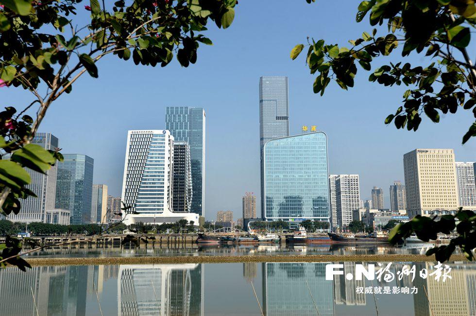 海峡金融商务区落地运营 金融企业近500家