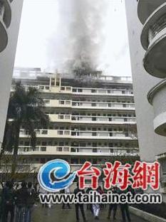 闽南师范大学学生公寓起火 紧急疏散师生700余人