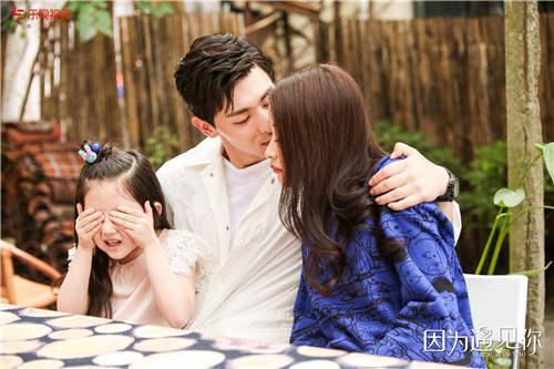 因为遇见你大结局曝光:张果果与亲生父母相认后和李云恺结婚