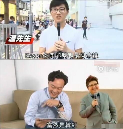 陈奕迅闭起双眼最挂念的人是韩红? 陈奕迅韩红是什么关系?