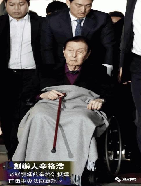 乐天创始人辛格浩发迹史:靠入赘二战日本甲级战犯家族发家