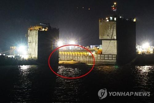 韩国世越号沉没3年后终于浮出水面(图)  韩国世越号事件起末