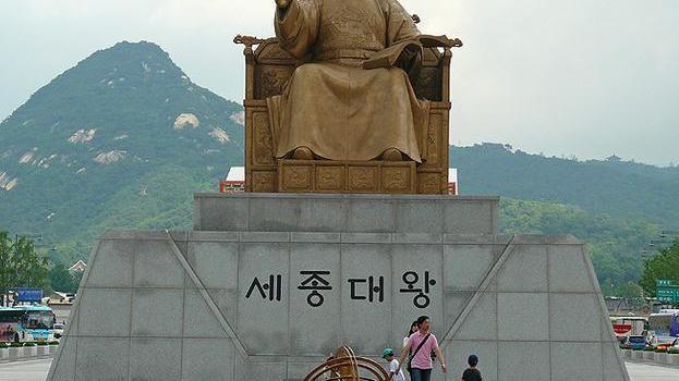 萨德事件最新消息动态!台媒:超40万中国游客取消赴韩行程 韩国旅游业哭晕