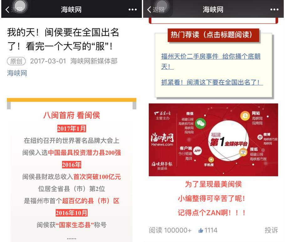 福州微信财富宝 微网站,福州微信网站专业开发商,福建微信营销第一...
