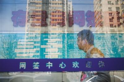北京楼市调控 投资客放弃买房:本想用300万撬1000万房子