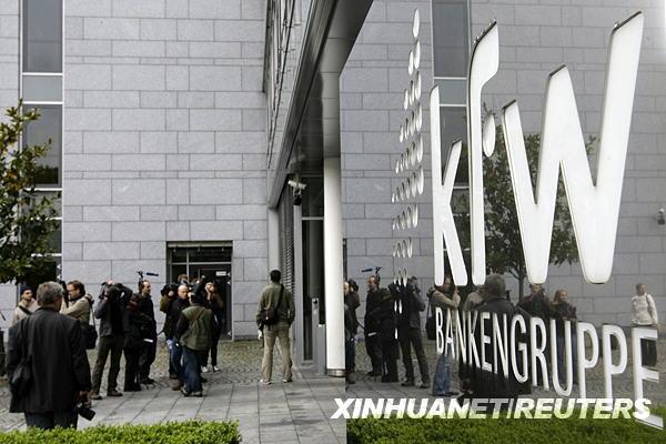德KfW银行转错50亿事件始末 为何会出错背后原因分析!