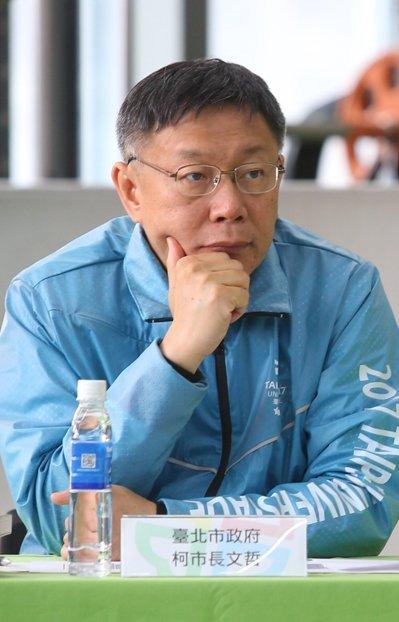 2018选举再与柯文哲合作?民进党:征召有弹性