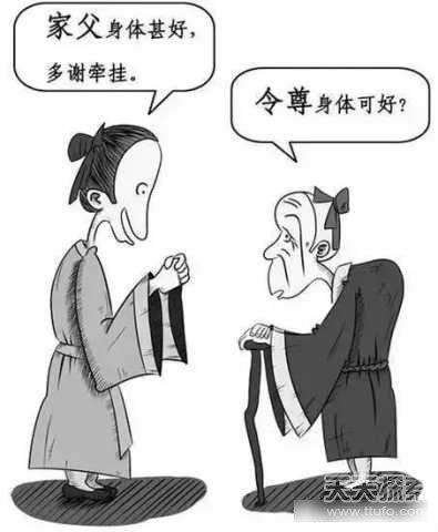 那些快被遗忘的中国老规矩:这些才是教养