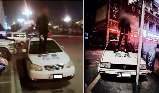广西未成年人踩警车拍照 被抓后缴获吸毒工具