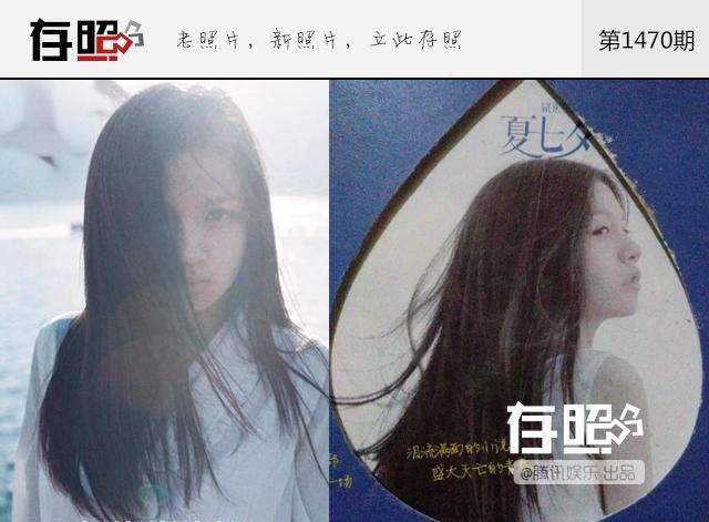 演艺界收入_日媒:木村纱织将进军演艺圈收入远超球员时代