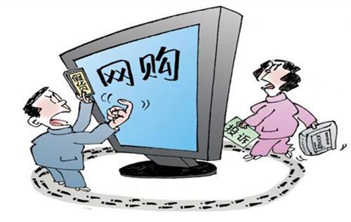 2月全国网购举报量创新高 微商急需监管