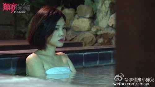 台湾女主持李佳豫个人资料男友是谁 遭粉丝邀约上床价码150万