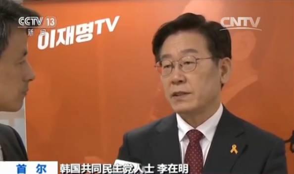 """最新!韩总统候选人称当选就撤萨德  """"韩版特朗普"""" 李在明个人资料"""