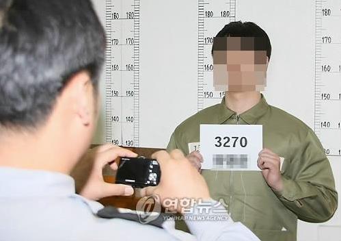 朴槿惠最新消息!韩国法院批捕前总统朴槿惠 朴槿惠穿上绿色囚衣