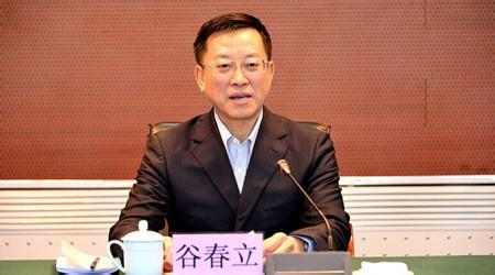 吉林省原副省长谷春立收受4365万余元 一审获刑12年