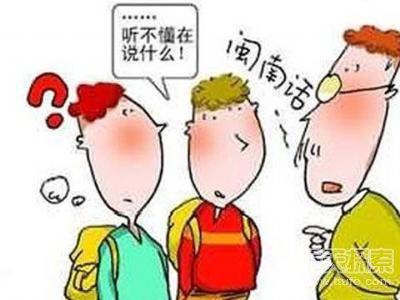 中国最难懂方言排行:一些话可以让你崩溃