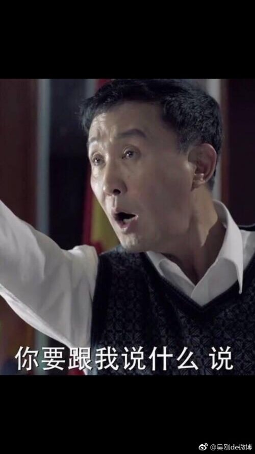 人民的名义李达康书记扮演者吴刚de微博个人资料身份背景介绍