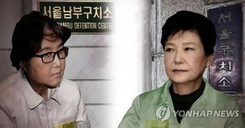 朴槿惠最新消息!狱中两度喊冤:我被崔顺实利用了 她骗了我