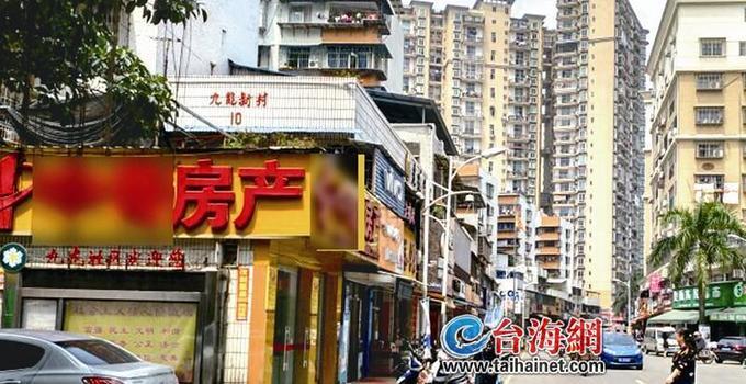 漳州将严查房产中介 拒不整改将暂停网签资格
