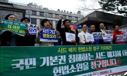 萨德最新消息!韩部署萨德用地补偿被指空头支票 韩国民众起诉政府