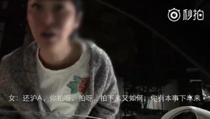 上海现史诗级骂街视频在哪里看?骂人女主陆晓莹个人资料身份背景