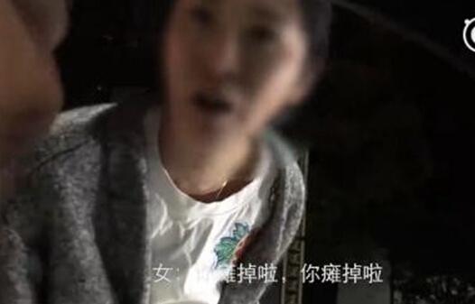 上海现史诗级骂街 事主发万字长文解释事件来龙去脉