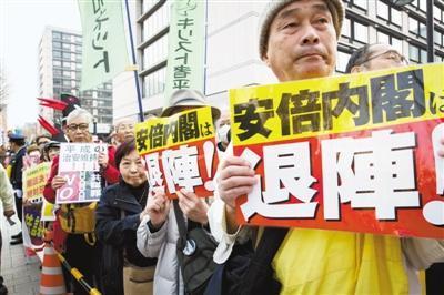日本安倍最新消息 安倍为军国主义背景教材开绿灯 被指教育右倾