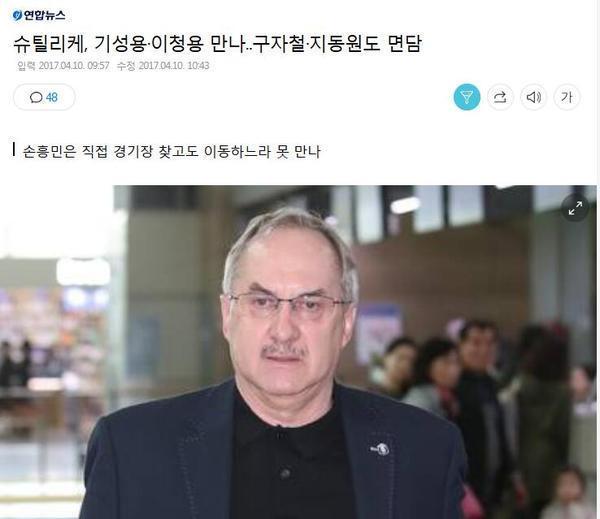 韩国足协加强对国脚督查 主帅宣言剩余三轮全胜