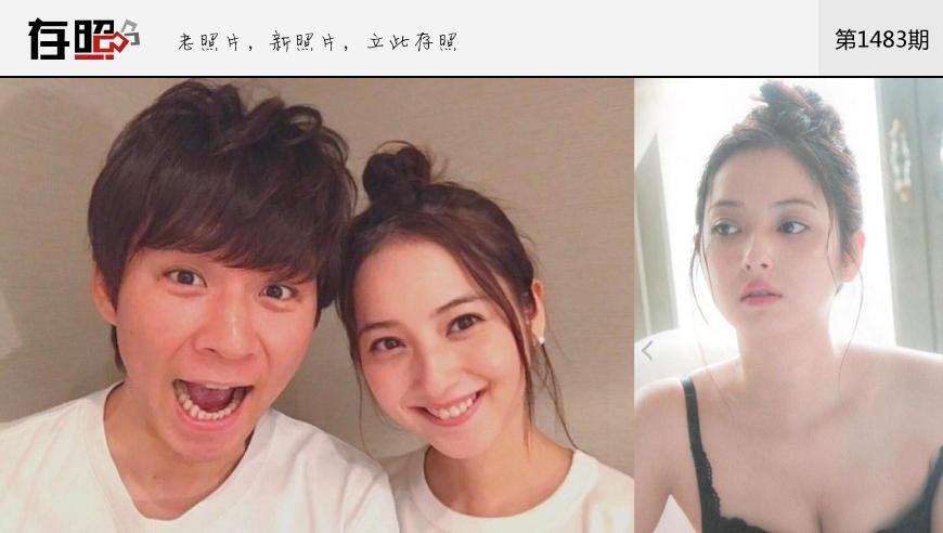 佐佐木希要嫁大15岁渡部建!盘点娱乐圈中的美女与野兽组合