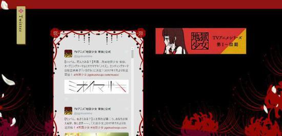 地狱少女第四季7月开播 地狱少女宵伽第四季主题曲情报公开