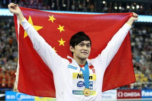 冠军赛:徐嘉余200仰预赛第三 孙杨100自争第四个单项冠军
