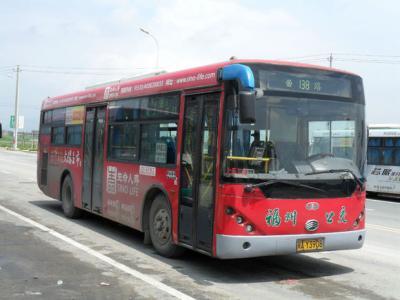 福州公交138路、夜班2号线运营时间调整