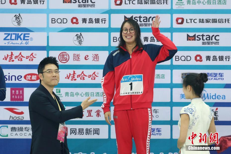 全国游泳冠军赛:傅园慧获得50米女子仰泳冠军