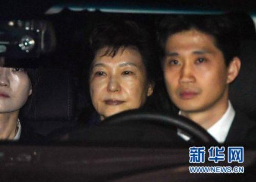 """朴槿惠被收押时享""""优待""""?遭首尔拘留所否认"""