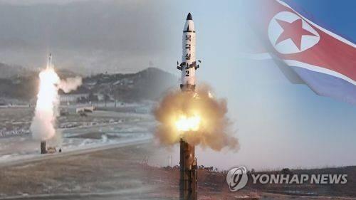 朝鲜最新消息 韩国军方:朝鲜今日试射导弹 但以失败告终
