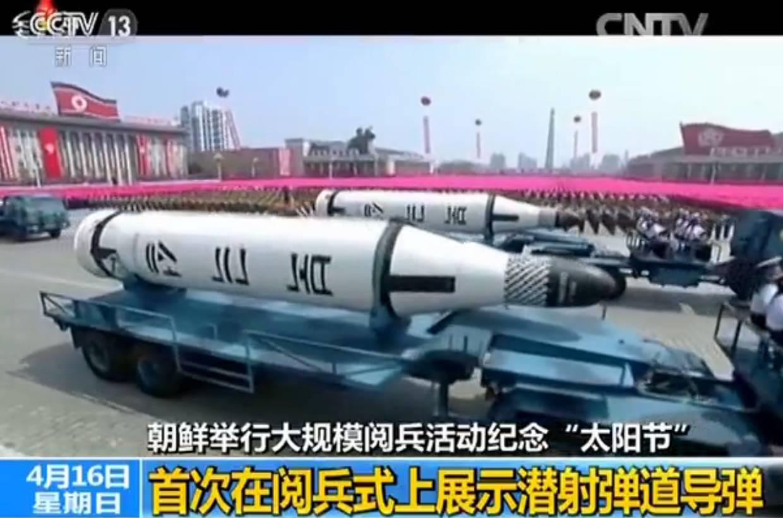朝鲜半岛局势消息 朝射导弹失败 美3个航母战斗群或会师朝鲜半岛