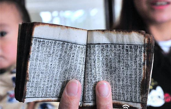长沙现微型古籍 疑明清时期科举考试时作弊之用