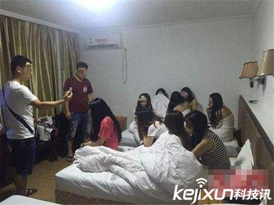传销组织色诱洗脑 淫窝传销与8名女子发生关系女友染性病